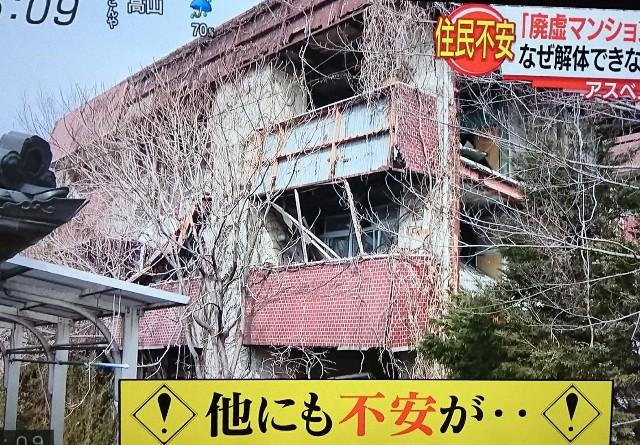 f:id:suzumenohakama:20190220081442j:image