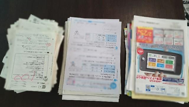 f:id:suzumenohakama:20190222145421j:image