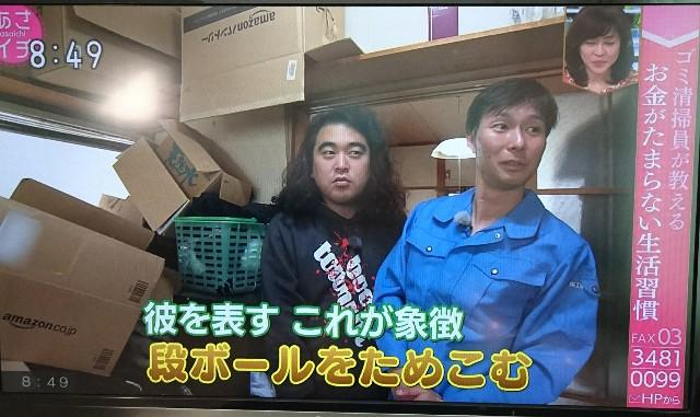 f:id:suzumenohakama:20190225100209j:image