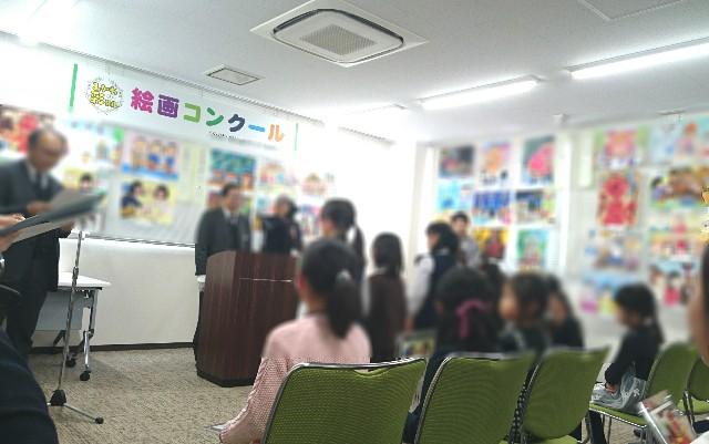 f:id:suzumenohakama:20190227132115j:image