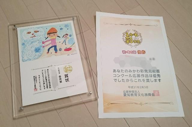 f:id:suzumenohakama:20190227140945j:image
