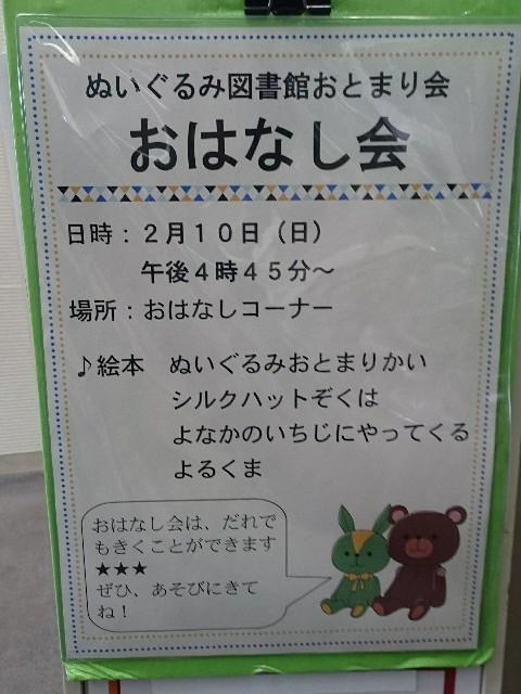 f:id:suzumenohakama:20190308102445j:image
