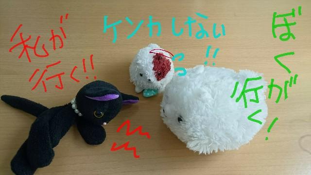 f:id:suzumenohakama:20190308112843j:image