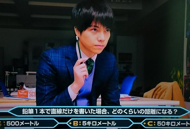 f:id:suzumenohakama:20190317095902j:image