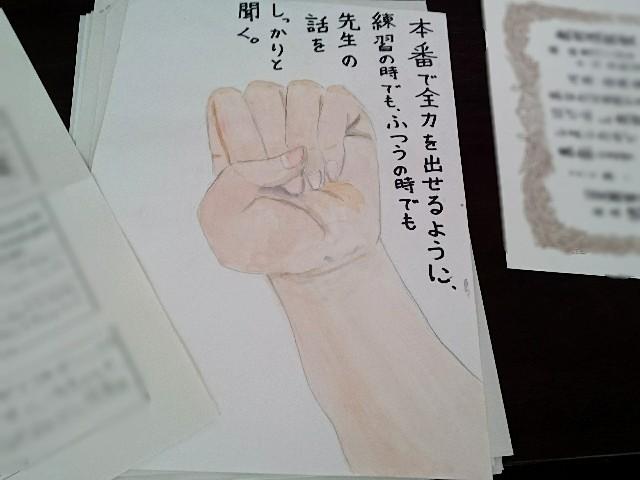 f:id:suzumenohakama:20190319091523j:image