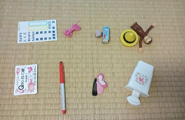 f:id:suzumenohakama:20190320143643j:image