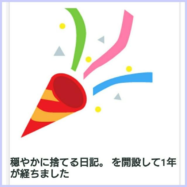 f:id:suzumenohakama:20190326140420j:image