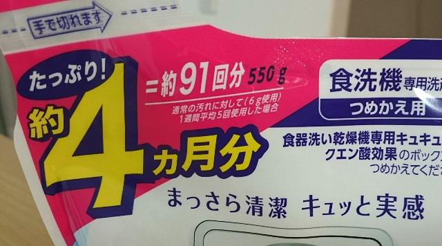 f:id:suzumenohakama:20190327154514j:image