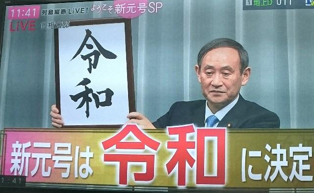 f:id:suzumenohakama:20190401163021j:image