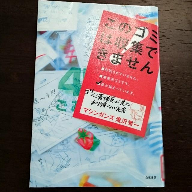 f:id:suzumenohakama:20190402134716j:image