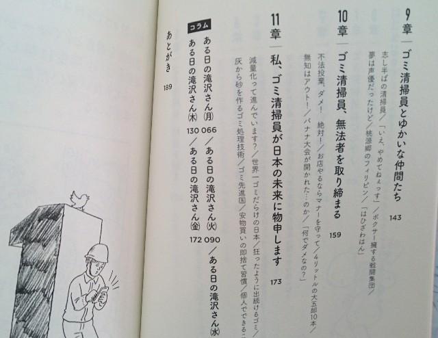 f:id:suzumenohakama:20190402140330j:image