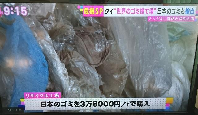 f:id:suzumenohakama:20190402141302j:image