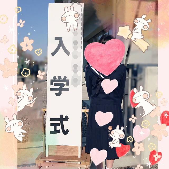 f:id:suzumenohakama:20190404194914j:image
