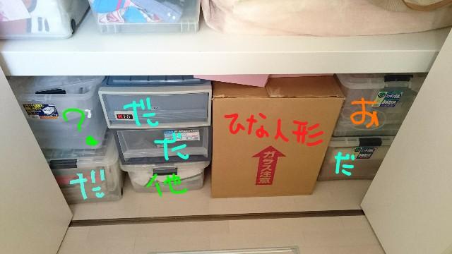 f:id:suzumenohakama:20190409194539j:image