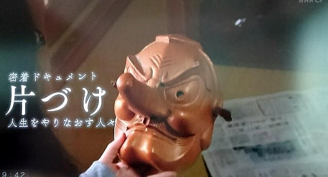 f:id:suzumenohakama:20190415201030j:image