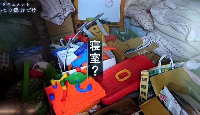 f:id:suzumenohakama:20190415201117j:image