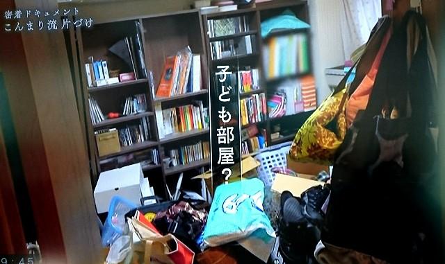 f:id:suzumenohakama:20190415201334j:image
