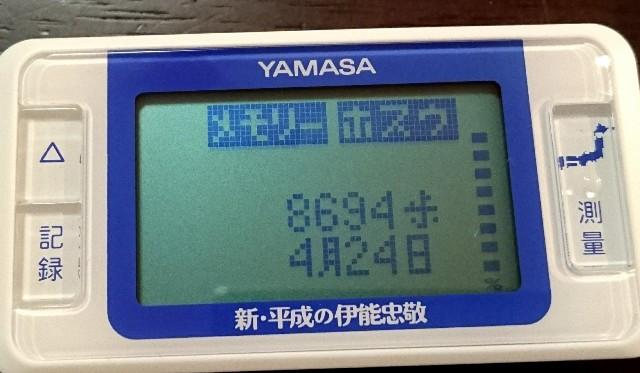 f:id:suzumenohakama:20190426200313j:image