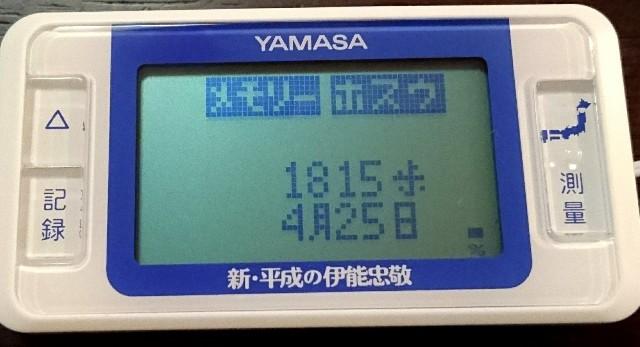f:id:suzumenohakama:20190426200645j:image
