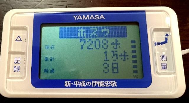 f:id:suzumenohakama:20190426200759j:image