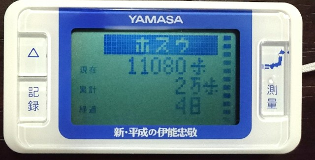 f:id:suzumenohakama:20190427233106j:image