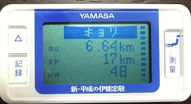 f:id:suzumenohakama:20190427234631j:image