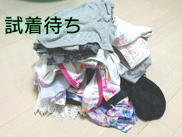 f:id:suzumenohakama:20190428224831j:image