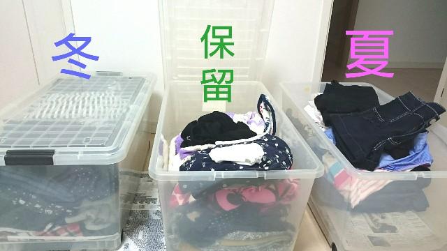 f:id:suzumenohakama:20190430204147j:image