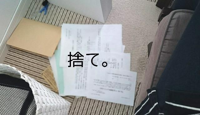 f:id:suzumenohakama:20190501222353j:image