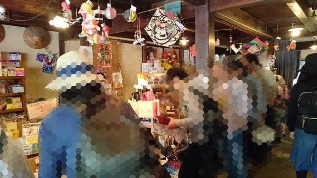 f:id:suzumenohakama:20190504211355j:image