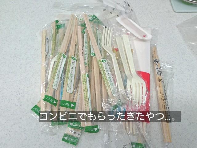 f:id:suzumenohakama:20190506183534j:image