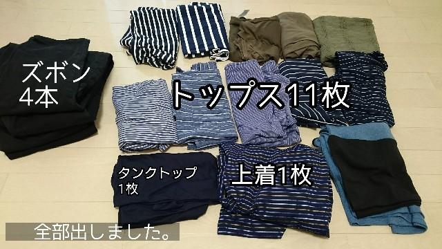 f:id:suzumenohakama:20190511232459j:image