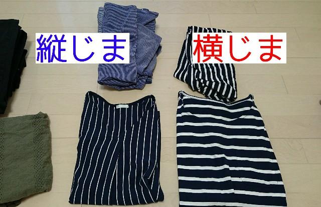 f:id:suzumenohakama:20190512090120j:image