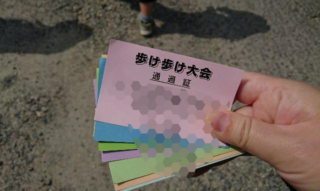 f:id:suzumenohakama:20190514211442j:image