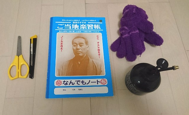f:id:suzumenohakama:20190517233757j:image