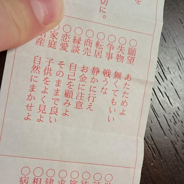 f:id:suzumenohakama:20190522215658j:image