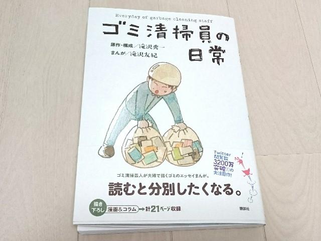 f:id:suzumenohakama:20190601225635j:image