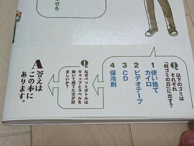 f:id:suzumenohakama:20190601231017j:image