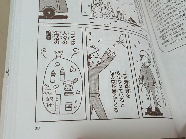 f:id:suzumenohakama:20190601231516j:image
