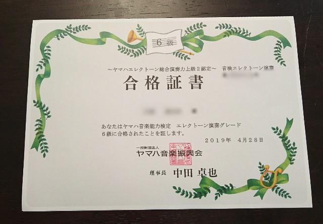 f:id:suzumenohakama:20190602102601j:image