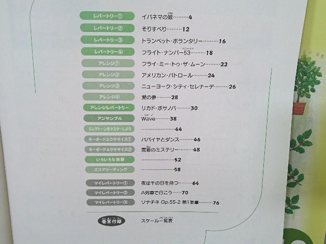 f:id:suzumenohakama:20190602104129j:image