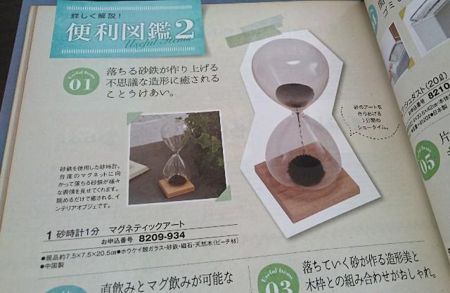 f:id:suzumenohakama:20190604211914j:image