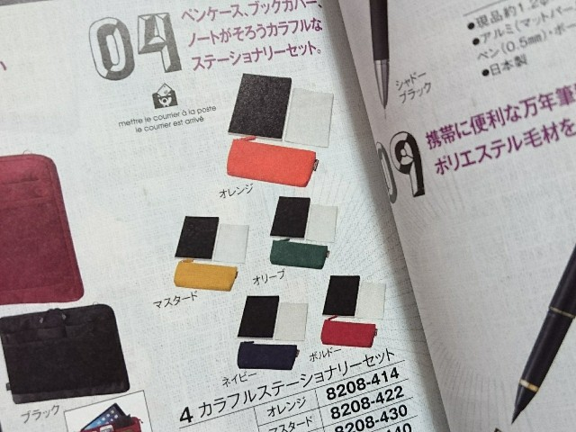 f:id:suzumenohakama:20190604213038j:image