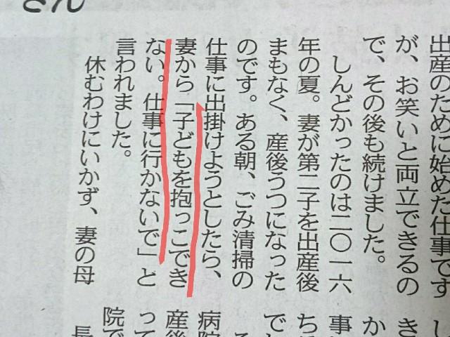 f:id:suzumenohakama:20190606213804j:image