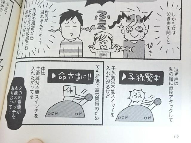 f:id:suzumenohakama:20190606214926j:image