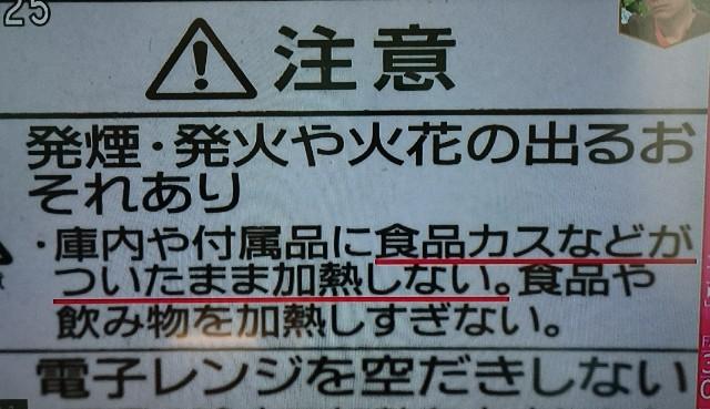 f:id:suzumenohakama:20190611093900j:image