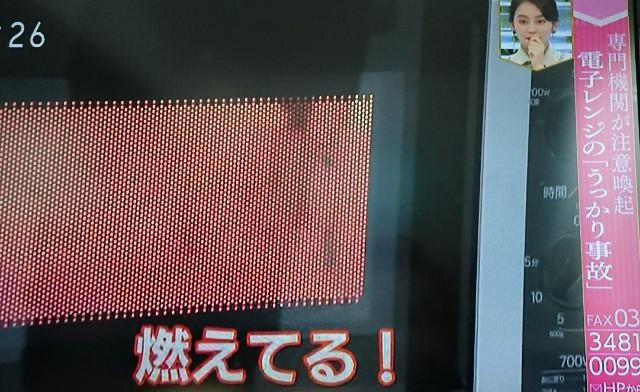 f:id:suzumenohakama:20190611094148j:image