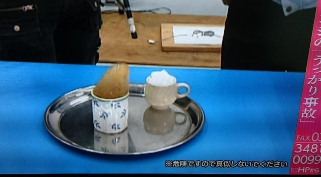 f:id:suzumenohakama:20190611094450j:image