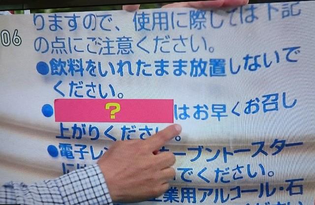 f:id:suzumenohakama:20190613195126j:image