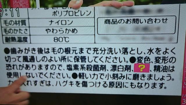 f:id:suzumenohakama:20190613195627j:image